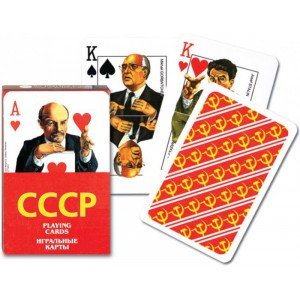 karty ZSRR
